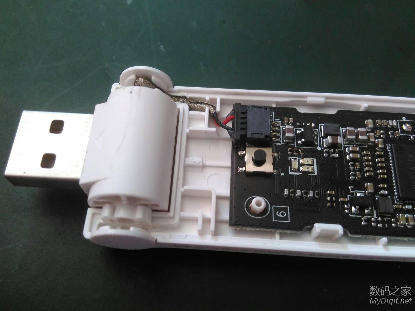全网首拆——小米WIFI放大器